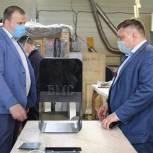 Максим Данилов посетил предприятие «ЗОРГ» в Дубне