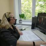 В рамках «Школы грамотного потребителя» прошли видео-семинары для студентов Смоленского строительного колледжа