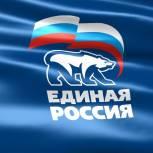 «Единая Россия» проводит предварительное голосование в Тюменской области