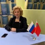 Алла Полякова: Необходимо перейти на централизованную систему обращения с медицинскими отходами