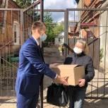 Волонтеры передали продуктовые наборы людям с ограниченными возможностями здоровья