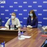 Аркадий Фомин рассказал Дмитрию Медведеву об итогах электронного голосования