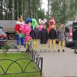 В Электростали при поддержке партийцев празднуют Международный день защиты детей