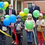 Подмосковная «Единая Россия» поздравила маленьких жителей региона с Днём защиты детей