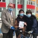 Герелишин поздравил юного надымчанина с 1 июня