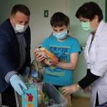 В Павловском Посаде отметили Международный День защиты детей