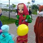 В рамках празднования Международного дня защиты детей в Электрогорске организованы поздравительные акции