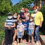 Представители «Единой России» поздравили с днем защиты детей юных жителей Заводского района Саратова