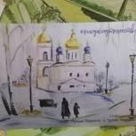 Определены победители конкурса среди юных туристов «Рисую путешествие»