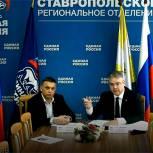 Владимир Владимиров предложил не повышать цену на услуги ЖКХ с 1 июля