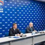 «Единая Россия» уделит особое внимание устойчивости местных бюджетов при реализации нацплана восстановления экономики