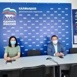 Андрей Турчак провел онлайн-совещание о мероприятиях партии по реализации общенационального плана по восстановлению экономики