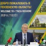 Губернатор поручил активно готовиться к открытию туристического сезона в пензенском регионе