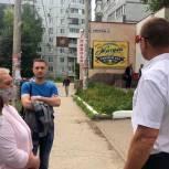 В Кировском районе в ходе  рейда выявлены десятки незаконных торговых точек