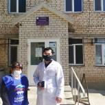 Медикам в Сарпинском районе передали сотовый телефон