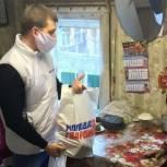 В Егорьевске ветерану доставили продукты и лекарства после обращения в общественную приемную партии
