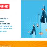 Ямальские школьники благодарят своих педагогов