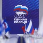 Избрание Секретаря Магаданского регионального отделения  Партии