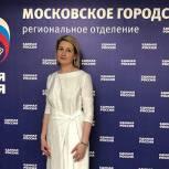 Анна Краснокутская возглавит проектный отдел МГРО
