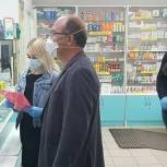 Луховицкие активисты партпроекта «Народный контроль» снова проверили аптеки на наличие медицинских масок