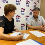 В Алтайском крае завершается прием документов от желающих принять участие в предварительном голосовании «Единой России»