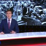 ВГТРК поддержала инициативу «Единой России» о размещении информации о претендентах на присвоение почетного звания «Город трудовой доблести» в телеэфире