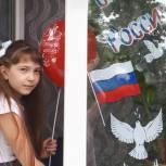 Школьники Белинского района присоединились к акции #ОкнаРоссии