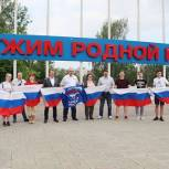 «Единая Россия» поздравила краснознаменцев и раздала 5000 ленточек с триколором