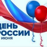 Наше главное достояние - люди, те, кто делает сегодняшний день России