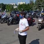 Тематический авто-мотопробег, посвящённый Дню России, прошёл сегодня в Люберцах