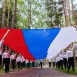 Домодедовские партийцы поздравили жителей округа с Днем России