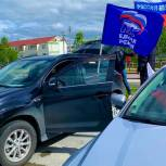 День России Ямал отметил автопробегом