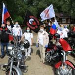 Мотопробег прошел в Долгопрудном в День России