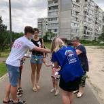 Орехово-Зуевские единороссы поздравили жителей с днём России