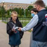 Подольские партийцы поздравляли жителей на улицах города