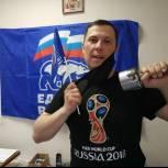 Подольские партийцы приняли участие в акции #СнятьМаску