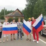 Тобольский единоросс организовал праздник в День России