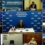 Василий Голубев обозначил задачу запустить долгосрочные изменения в экономике и соцсфере Ростовской области