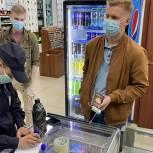 Партпроект «Народный контроль» и активисты провели серию рейдов по пивным магазинам