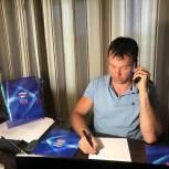 В Лобне обсудили работу местных депутатов партии «Единая Россия»