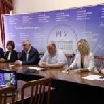 В Рязани подвели итоги конкурса студенческих работ «Россия-2050»