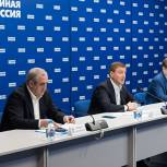 «Единая Россия» внесла в Госдуму поправки в Трудовой кодекс — они защищают права работников на удаленке