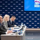 «Единая Россия» предлагает обеспечить педагогов по всей стране льготным высокоскоростным интернетом