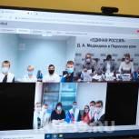 В Пермском крае запускаются проекты по летней занятости детей
