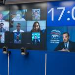 Дмитрий Медведев предложил оказать поддержку работающим в туристической сфере НКО