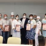 Сергей Бабин поздравил медиков с профессиональным праздником