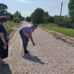 Ремонт дороги завершили в селе Копаново Шиловского района