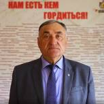 Лидеры предварительного голосования присоединились к акции «Нам есть кем гордиться»