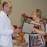 В Рязанской области чествуют представителей сферы здравоохранения