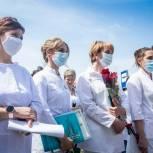 В Домодедове поздравили медицинских работников с профессиональным праздником